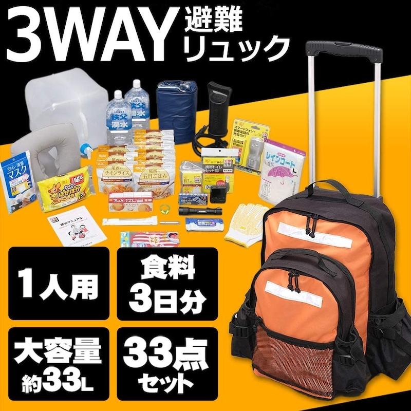 アイリスオーヤマ(IRIS OHYAMA),緊急避難セット 1人用(33点),PHRS-33