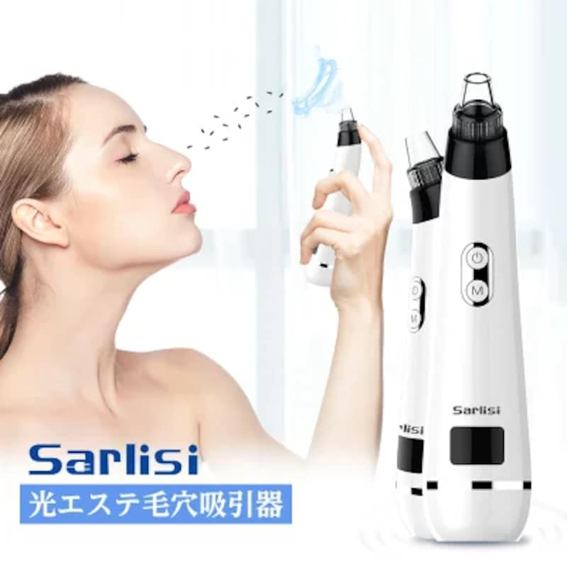 SARLISI,光エステ毛穴吸引器