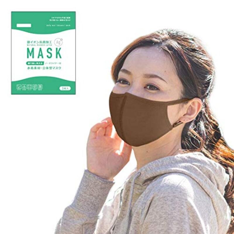 RINNE(リンネ),水着素材マスク モカブラウン