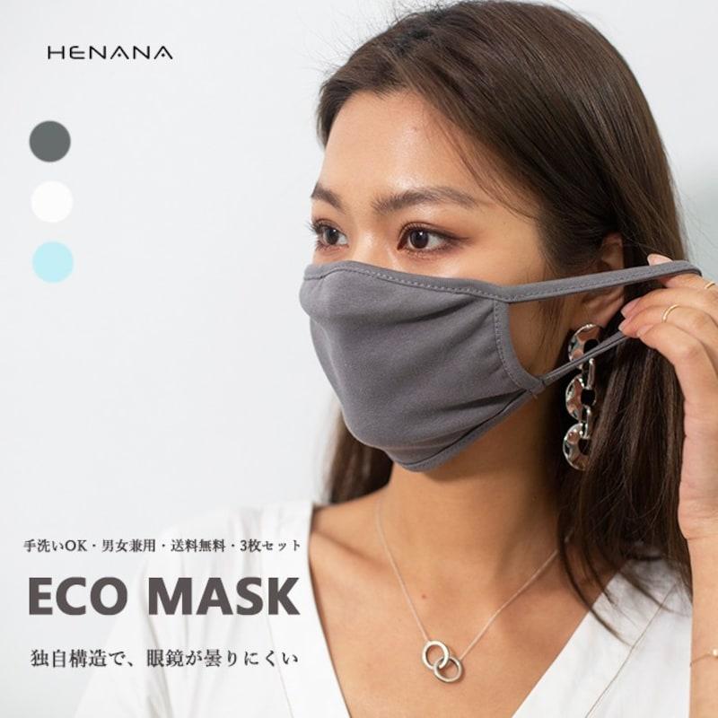 HENANA,エコマスク