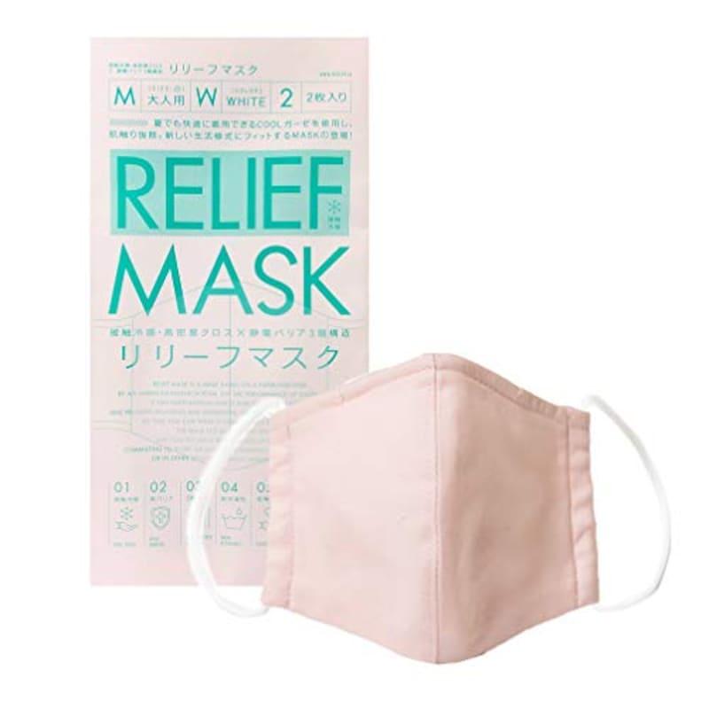 SONO (ソーノ),洗えるマスク,S203GV085