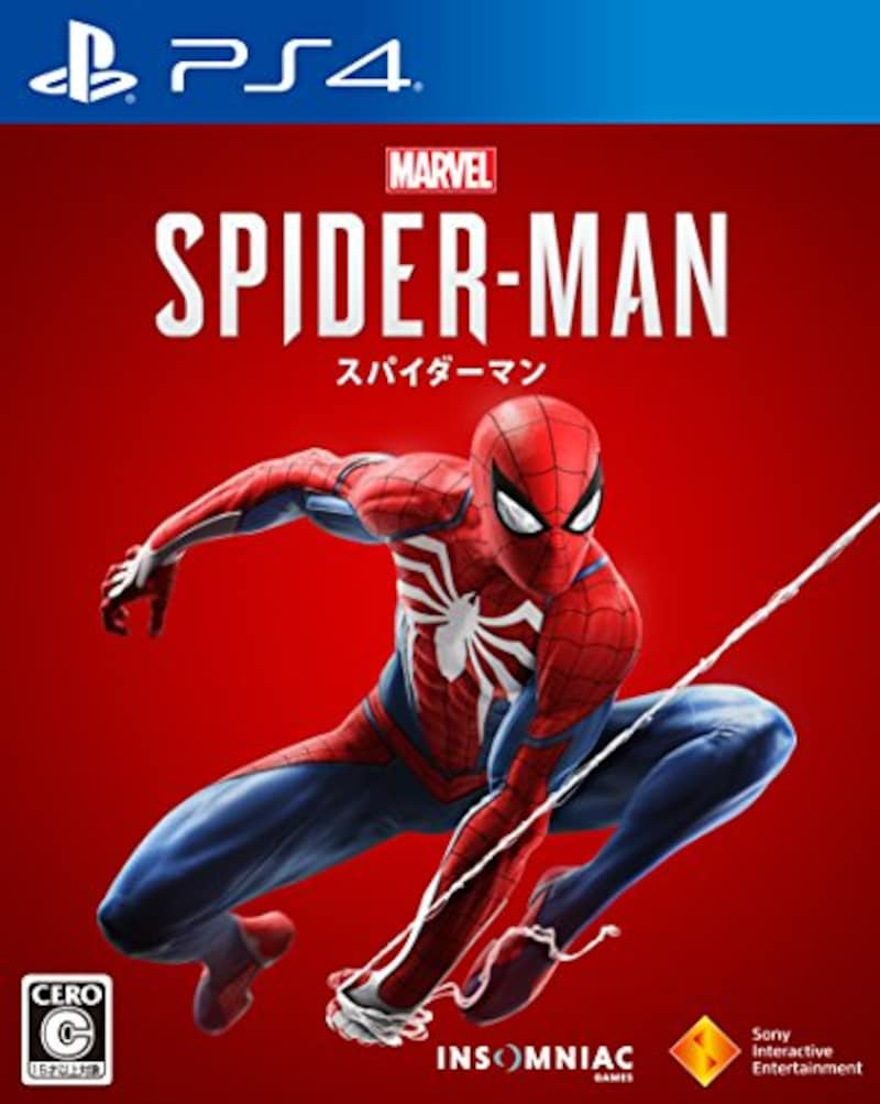 ソニー・インタラクティブエンタテインメント,Marvel's Spider-Man