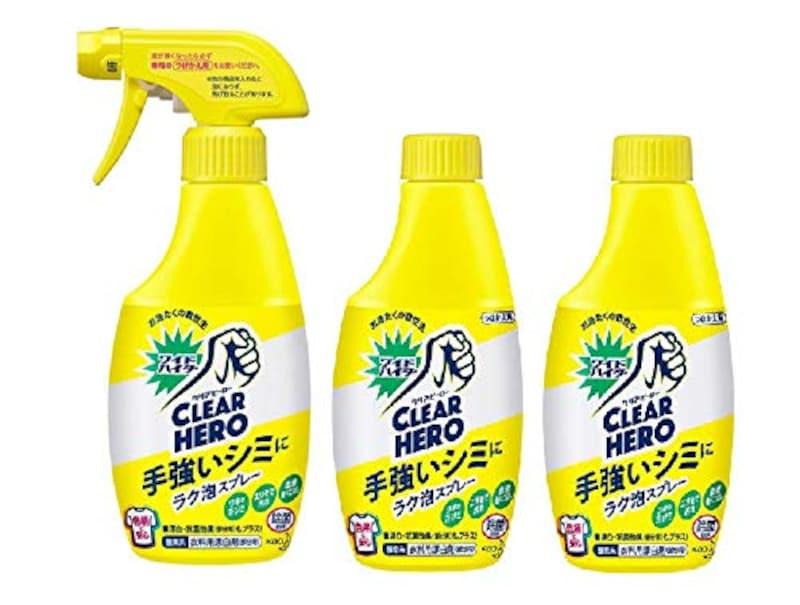 Kao(花王),ワイドハイターEXパワー 衣料用漂白剤 ガンコなシミ用 本体(300ml)+つけかえ用(300ml)×2個