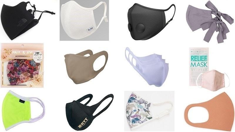 洗えるマスクおすすめランキング37選|人気色は黒やラベンダー◎スポーツ用や肌に優しい商品を紹介!化粧が付いた時の洗い方も