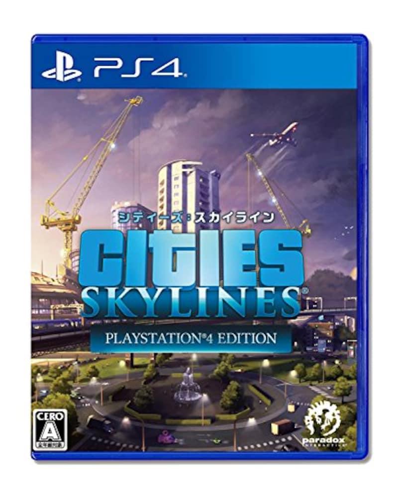 スパイク・チュンソフト,シティーズ:スカイライン PlayStation 4 Edition