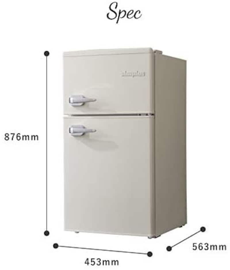 simplus(シンプラス),2ドアレトロ冷蔵庫 85L,w3-sp-rt85l2