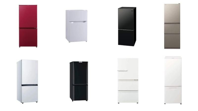 【2021年】一人暮らし向け冷蔵庫おすすめ21選|最適なサイズは?容量別ランキングでおしゃれな人気製品など紹介