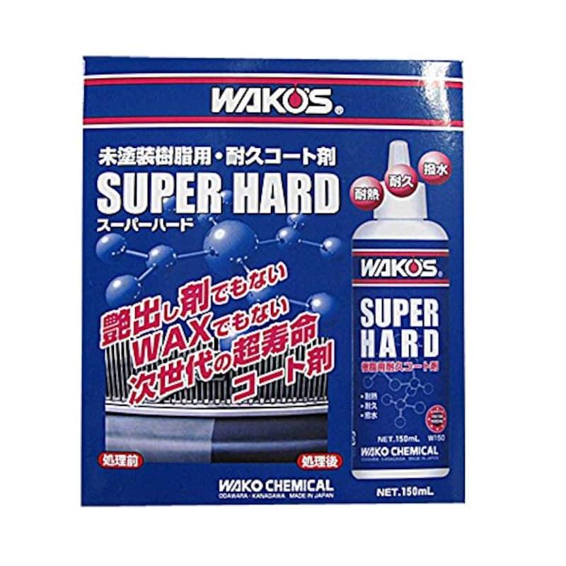 Wako's(ワコーズ),未塗装樹脂用耐久コート剤,W150