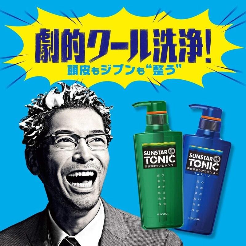 SUNSTAR TONIC(サンスタートニック),リンスイン 爽快頭皮ケア