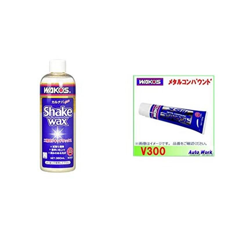Wako's(ワコーズ),シェイクワックス+メタルコンパウンド,V300
