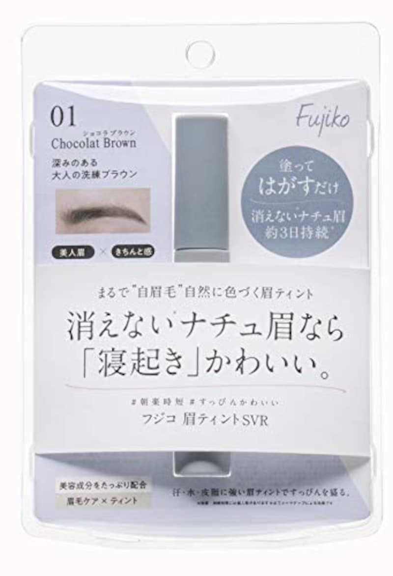 Fujiko(フジコ),眉ティント,SVR01