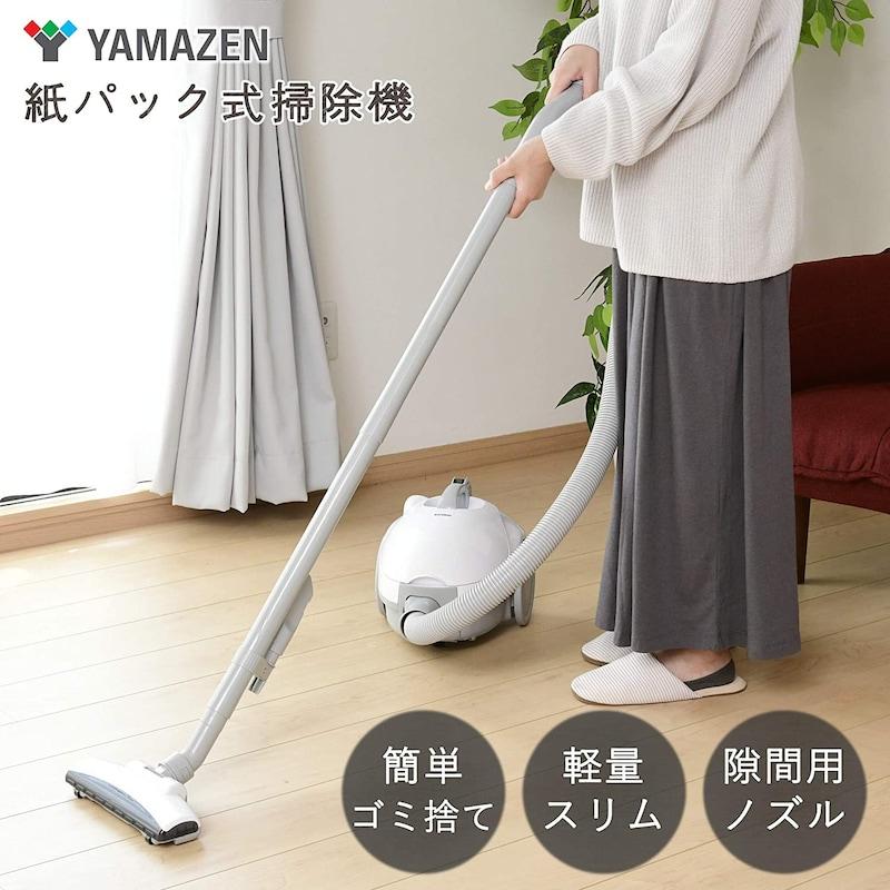 山善,紙パック式 掃除機,ZKC-300