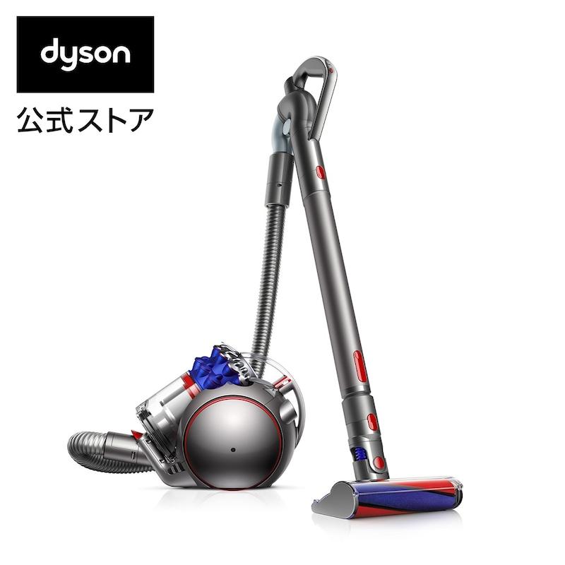 ダイソン(dyson),V4 Digital Fluffy+ サイクロン式 キャニスター掃除機 ,CY29 FF