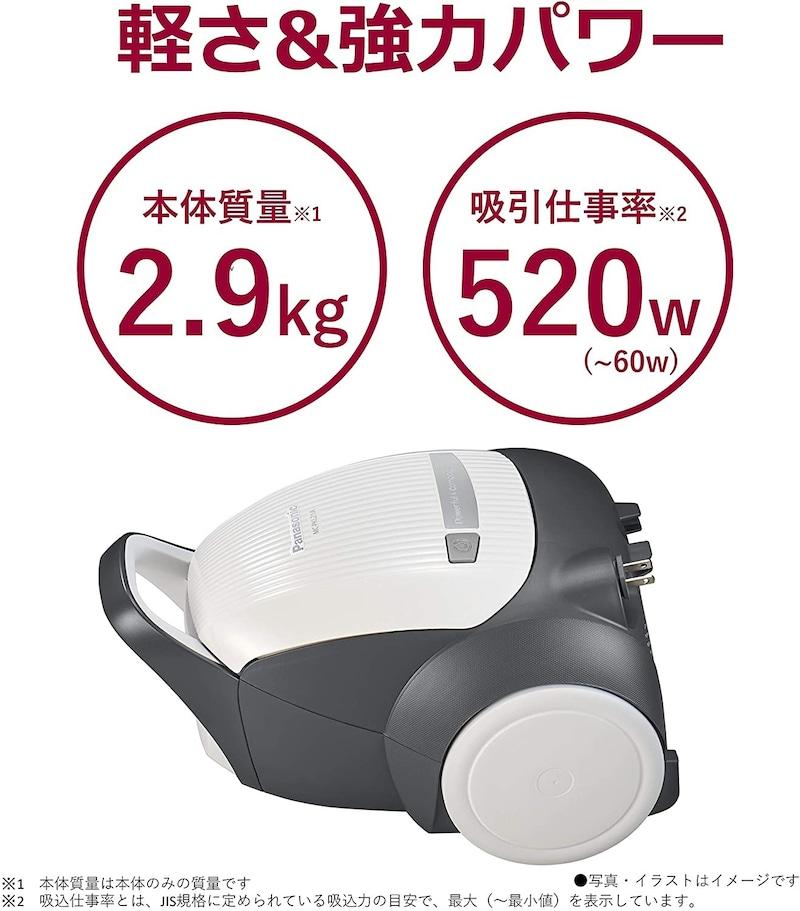 パナソニック(Panasonic),紙パック式掃除機,MC-PKL21A-W