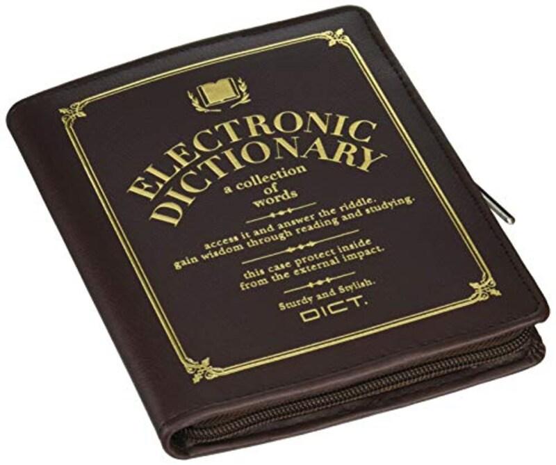エレコム,電子辞書ケース フルカバータイプ,DJC-021BR