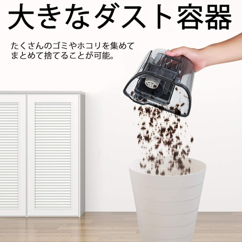 MOOSOO(モーソー),キャニスター掃除機 サイクロン式 ,MS161
