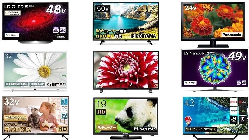 一人暮らしにおすすめのテレビランキング25選【2021】|サイズ別に紹介!大きさの選び方や安い機種も