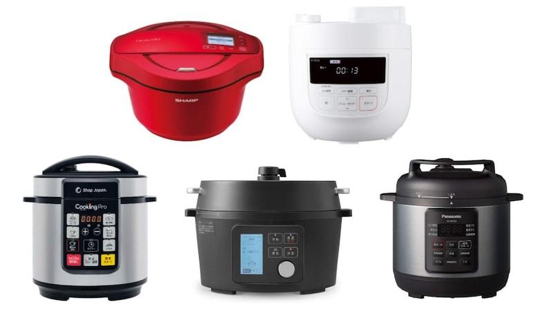 【2021】電気圧力鍋おすすめランキング24選|人気メーカー製品を比較!一人暮らし向けコンパクトサイズも