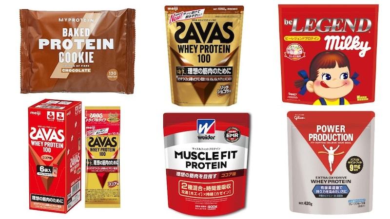 プロテインおすすめ人気ランキング21選|効果や飲み方、種類を紹介!ダイエット向けのものも!