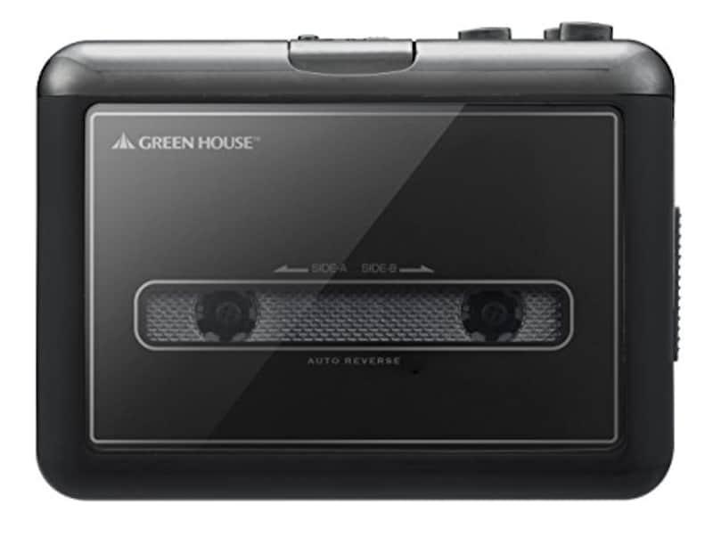 グリーンハウス,カセットテープ変換プレーヤー microSDタイプ,グリーンハウス
