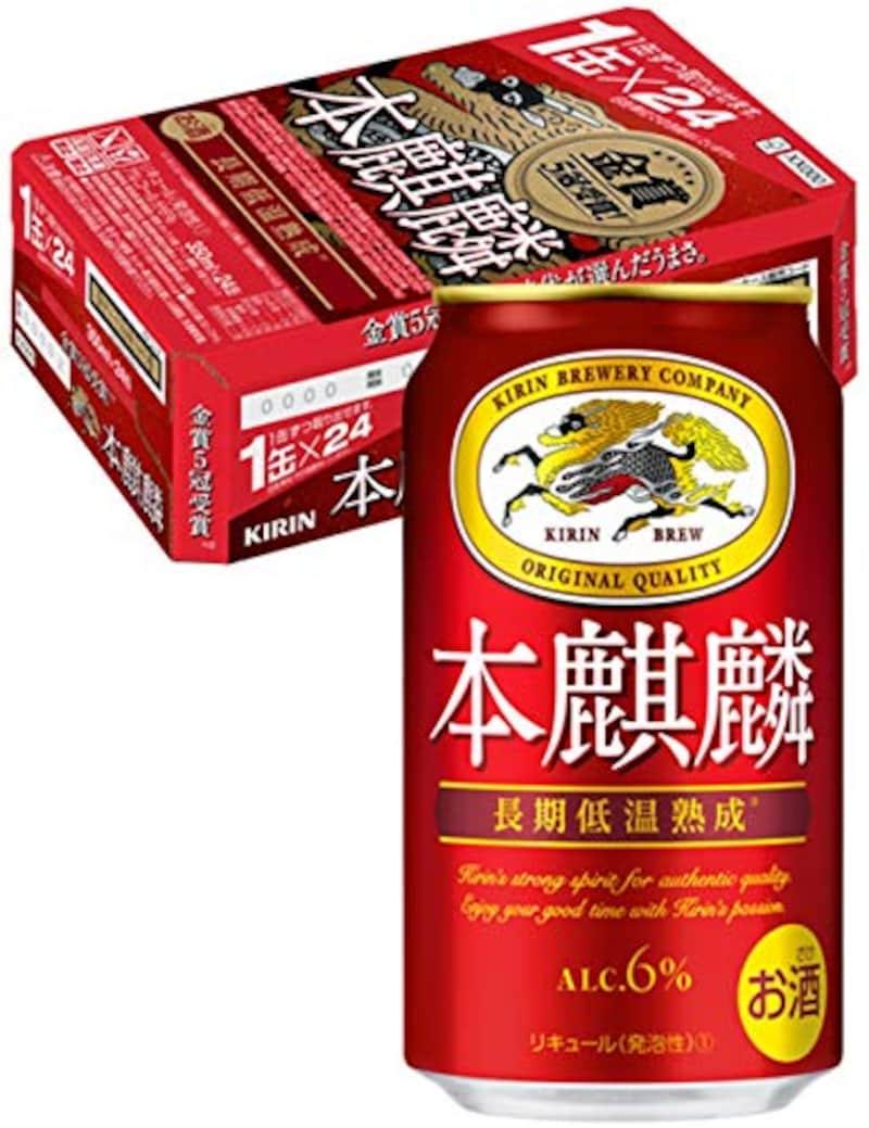 キリンビール,本麒麟 350ml×24本