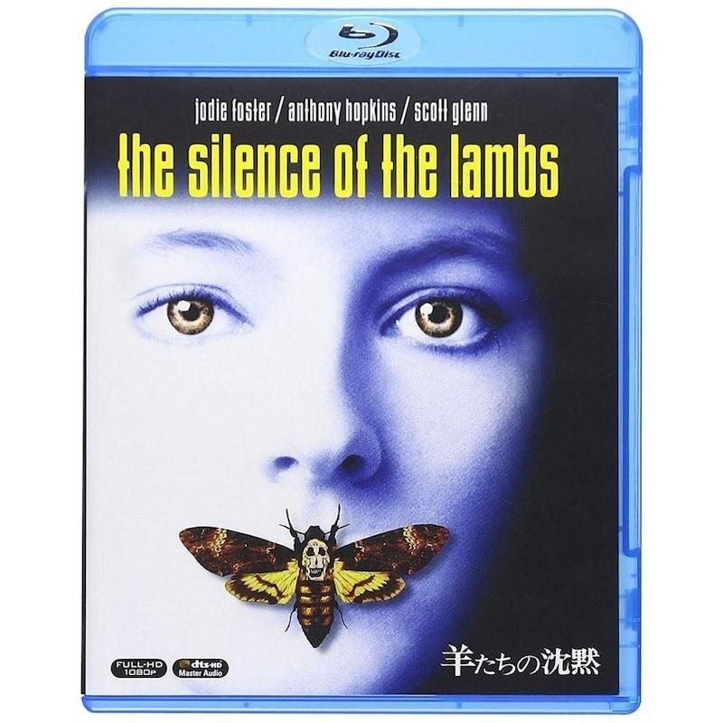 20世紀フォックス・ホーム・エンターテイメント・ジャパン,羊たちの沈黙 Blu-ray