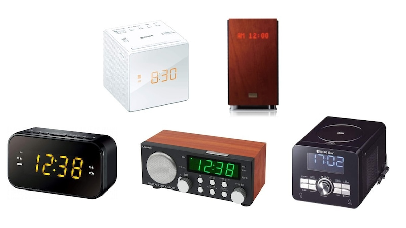 クロックラジオおすすめランキング10選|レトロでおしゃれなモデルも!CDプレーヤー機能搭載まで