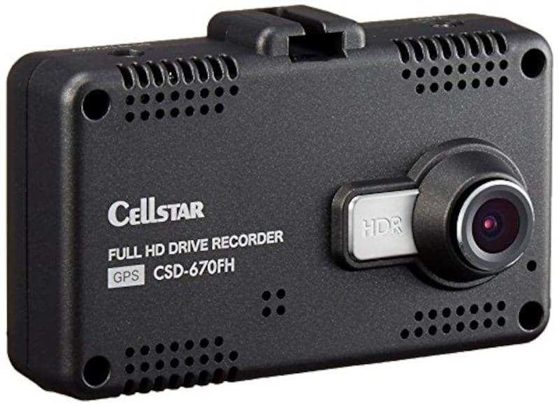 セルスター,ドライブレコーダー,CSD-670FH