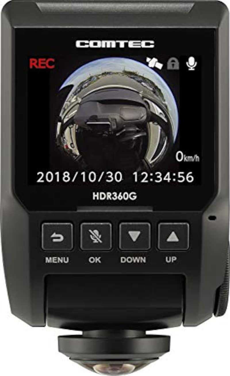 コムテック,360度全方向対応ドライブレコーダー,HDR360G