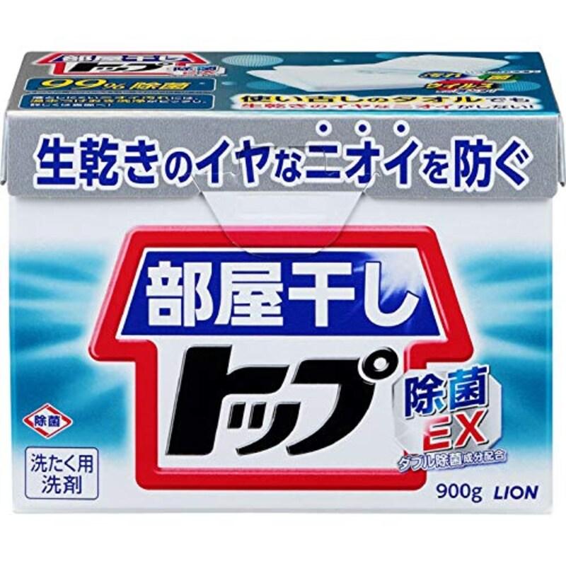 ライオン,部屋干しトップ 洗濯洗剤 粉末 除菌EX