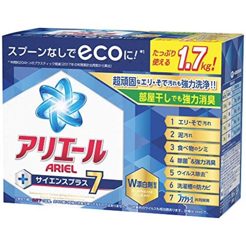 P&G,アリエール 粉末 除菌 洗濯洗剤