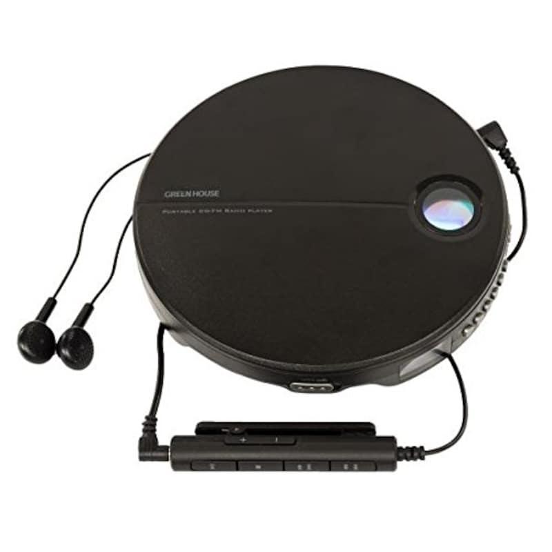 グリーンハウス,FMラジオ付ポータブルCDプレーヤー,GH-CDPA-BK