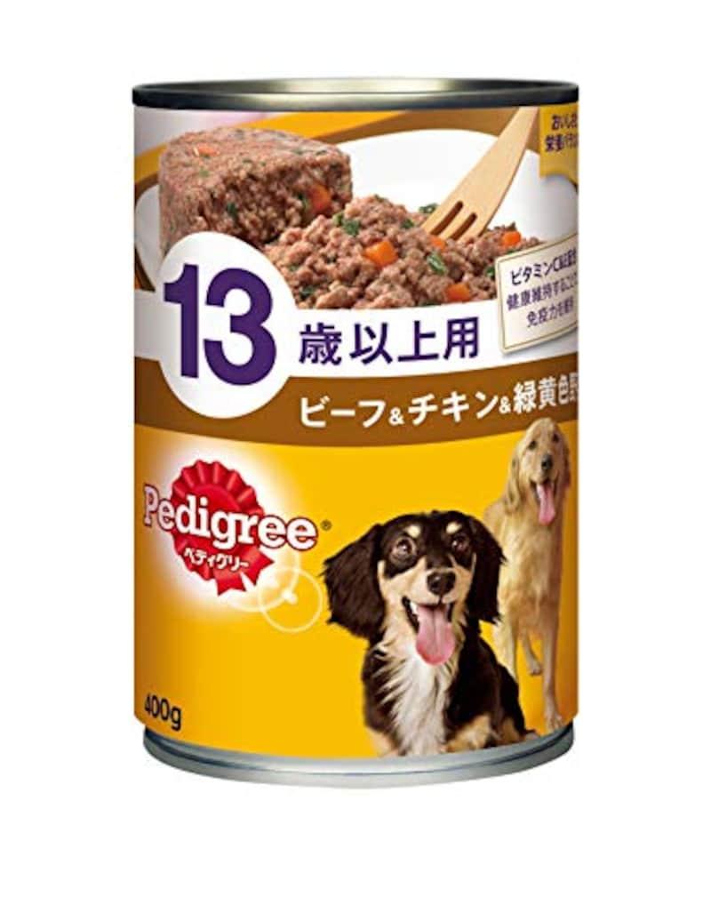 ペディグリー,シニア犬 13歳以上用 ビーフ&チキン&緑黄色野菜