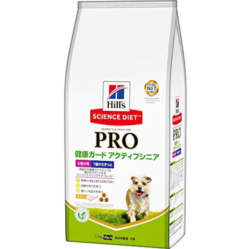 ヒルズ,サイエンス・ダイエット プロ 小型犬用 健康ガード アクティブシニア