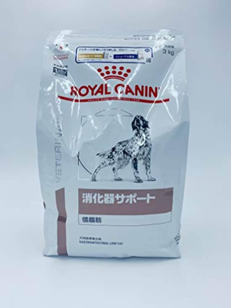 ロイヤルカナン,ドッグフード 消化器サポート 低脂肪