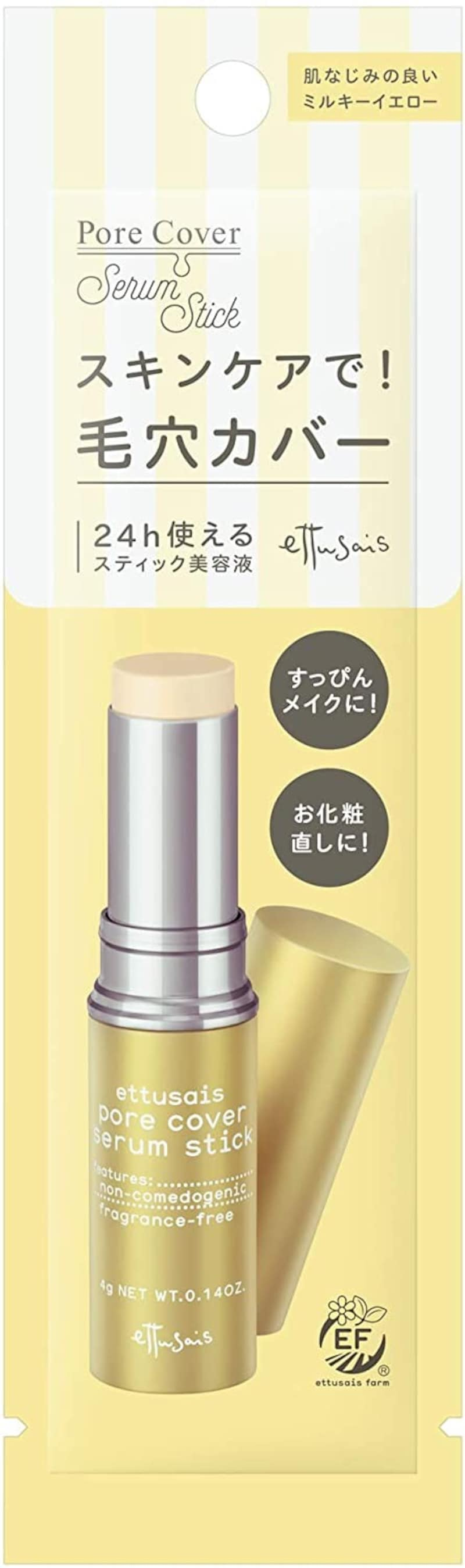 ettusais(エテュセ) ,ポアカバー セラムスティック スティック状美容液