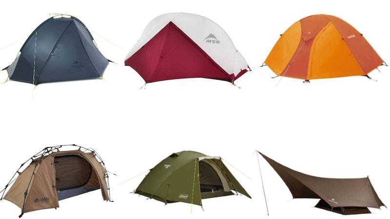 ソロキャンプ用テントおすすめ人気ランキング28選|冬でも使える商品や、前室付き、コスパの良いものも