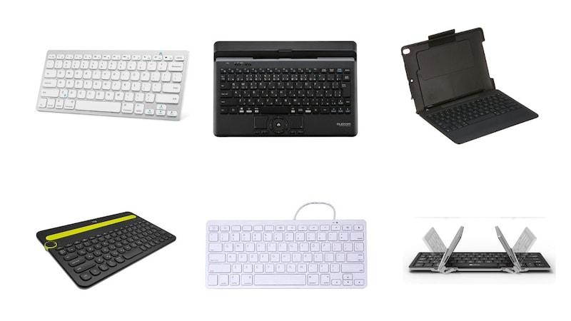 iPad用キーボードおすすめ人気ランキング15選|ケース一体型や可愛いデザインも!