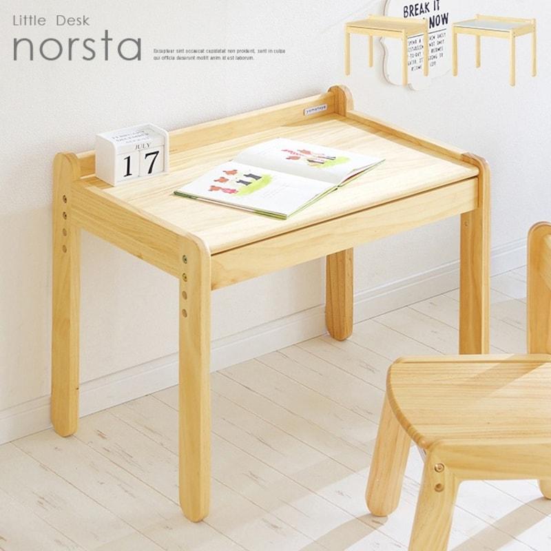 norsta Little desk,3段階昇降可能 子供用机