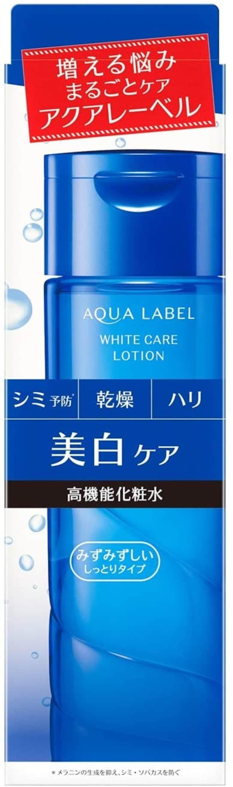 SHISEIDO(資生堂),AQUALABEL(アクアレーベル) ホワイトケアローション