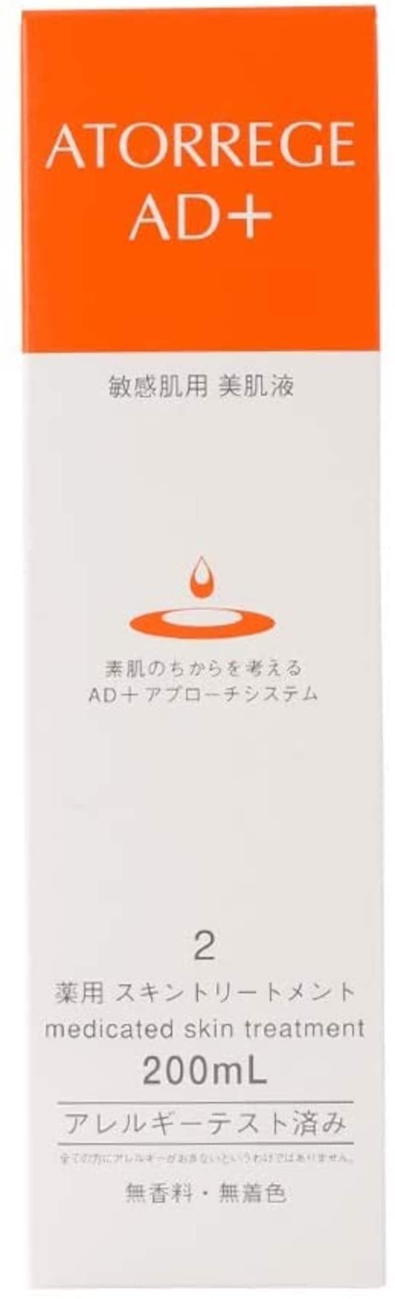 ATORREGE AD+(アトレージュエディ―プラス),薬用スキントリートメント
