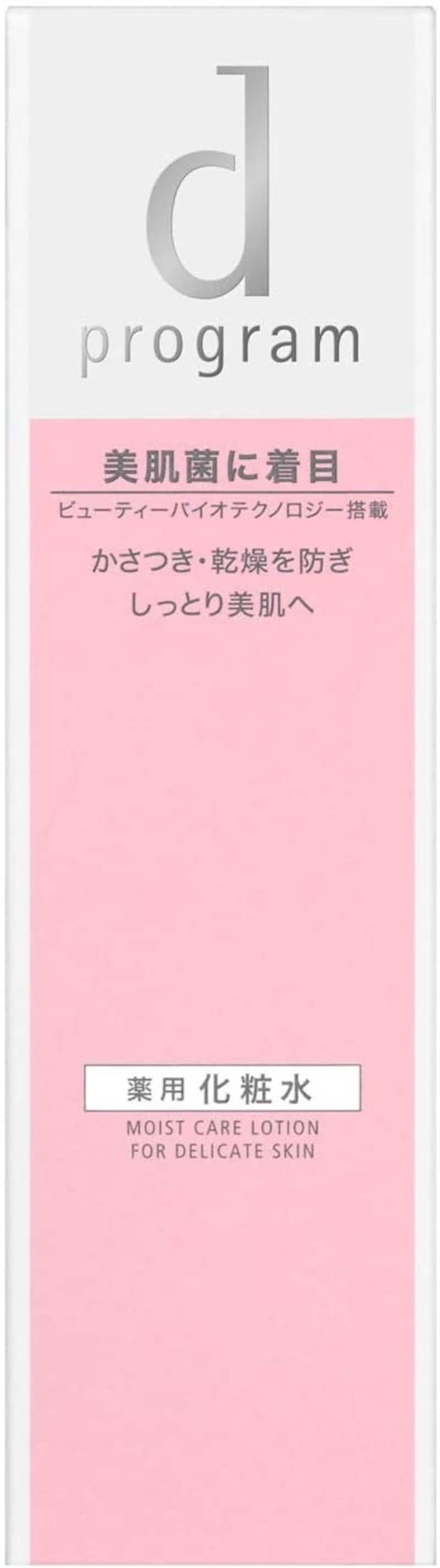 SHISEIDO(資生堂),dプログラム モイストケアローション