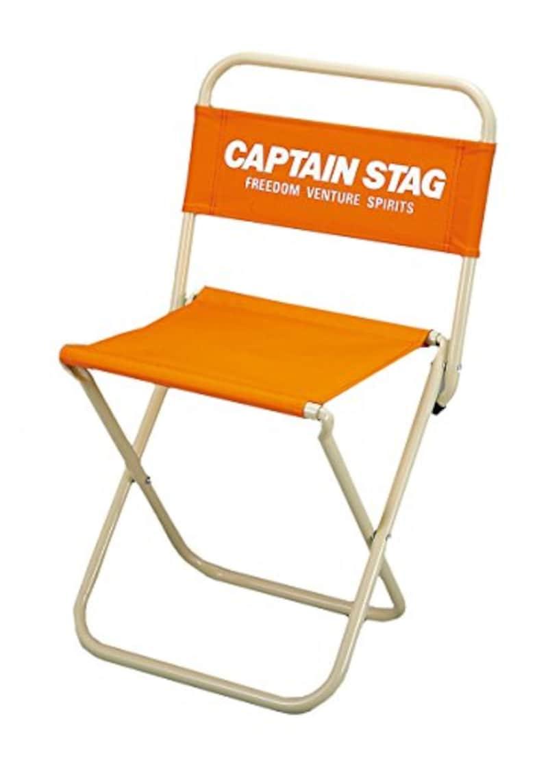 CAPTAIN STAG(キャプテンスタッグ),アウトドアチェア チェア レジャーチェア,UC-1602