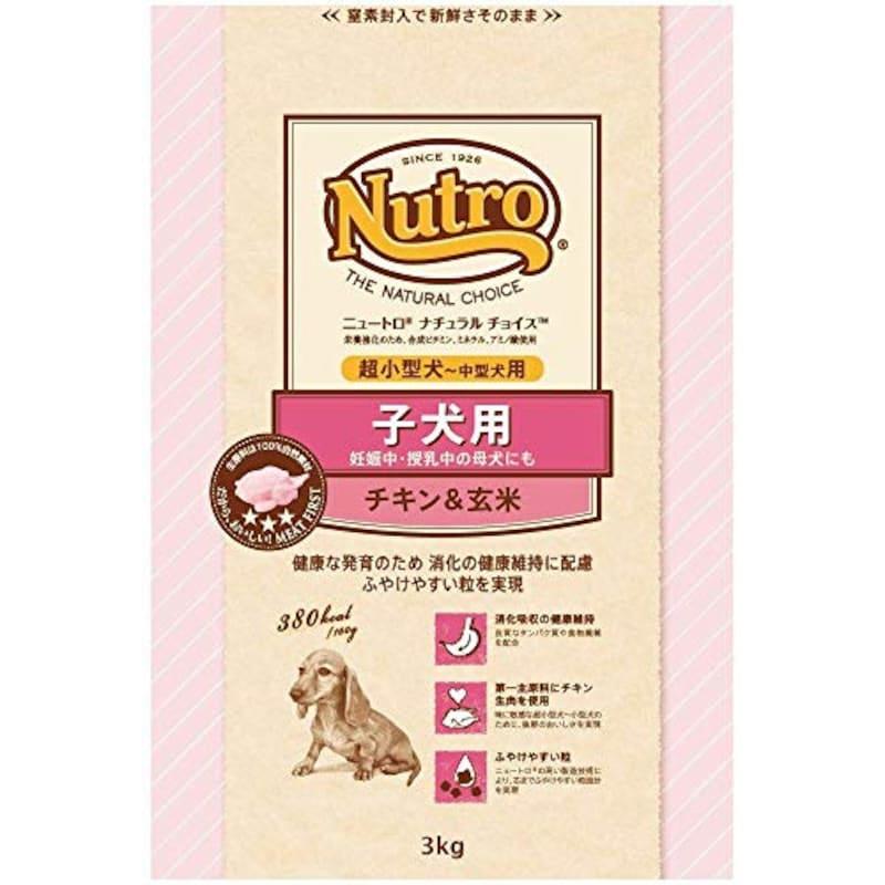 ニュートロ,ナチュラルチョイス プレミアムチキン 超小型犬~中型犬用 子犬用 チキン&玄米