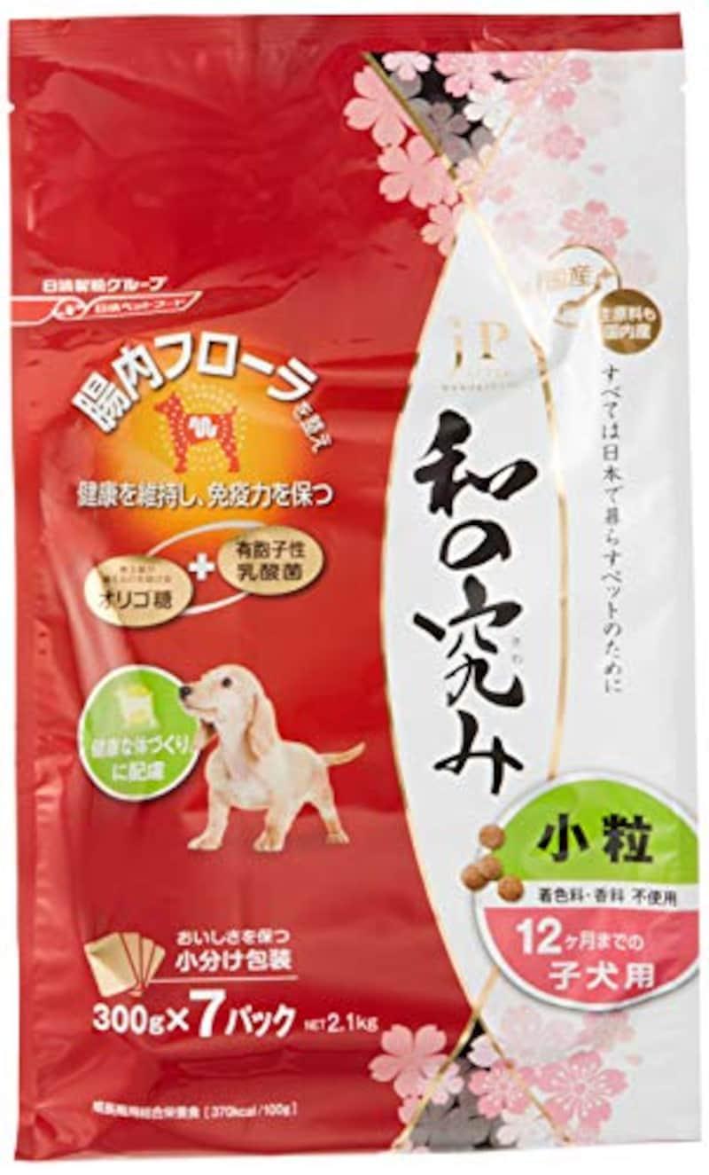 ジェーピースタイル,和の究み 小粒 12ヶ月までの子犬用
