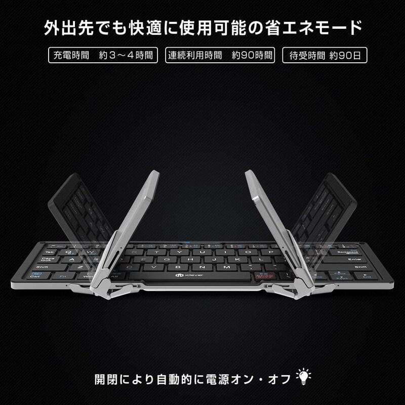 iClever(アイクレバー),折りたたみ式Bluetoothキーボード