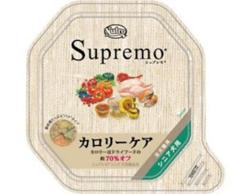 シュプレモ,カロリーケア シニア用