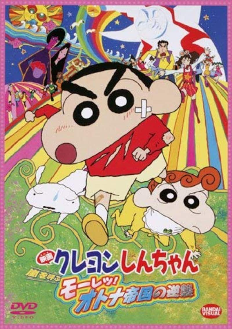 バンダイビジュアル,映画クレヨンしんちゃん 嵐を呼ぶモーレツ!オトナ帝国の逆襲(DVD)