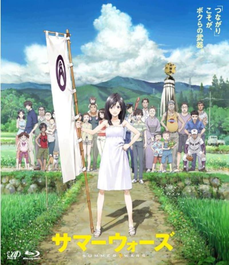 VAP,INC,サマーウォーズ(Blu-ray)