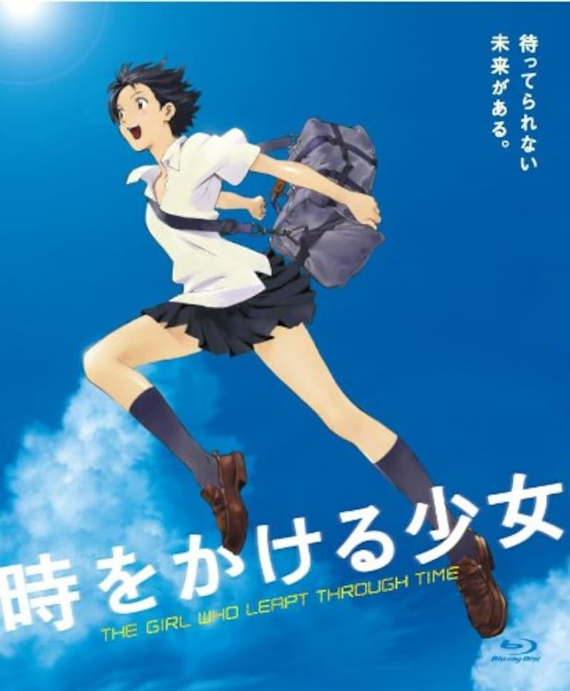 角川エンタテインメント,時をかける少女(Blu-ray)